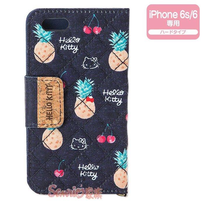 《東京家族》 特價 正版 HELLO KITTY  I PHONE 6/6s(牛仔和水果)手機套 硬殼 手機殼