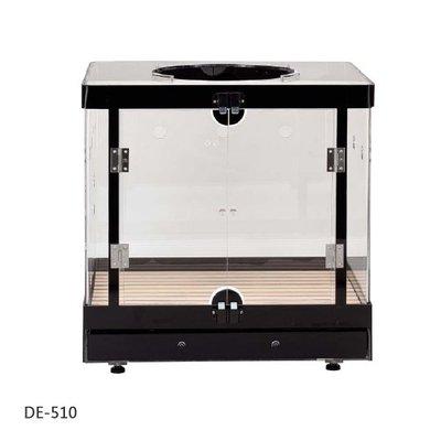 典億DE-510 寵物烘毛箱