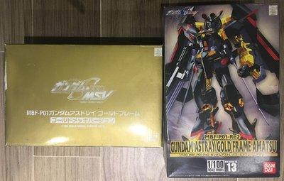 全新 1/100 天 特別版 金色機 gold frame amatsu Gundam seed astray 高達 非mg hg 兩盒