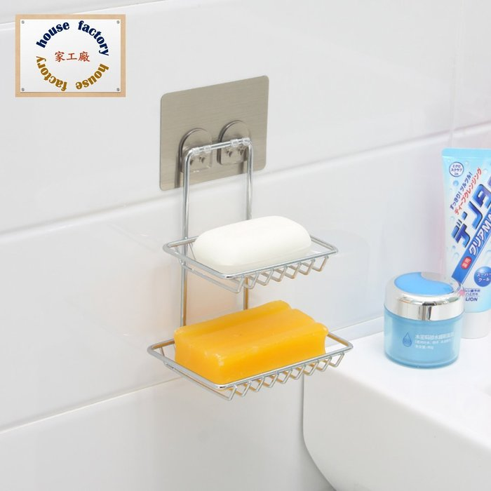 雙層肥皂架 (超強專利魔力無痕貼)收納架鞋櫃瓶罐架衣櫃刀架筷子浴室架毛巾架香皂盒杯子馬