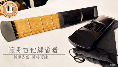 《∮聯豐樂器∮》吉他練習器/口袋吉他練習器/   隨身價  $250!!《桃園現貨》
