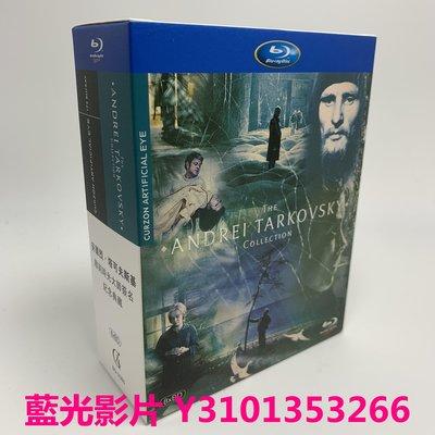 BD藍光碟安德烈·塔可夫斯基Andrei Tarkovsky電影作品集高清