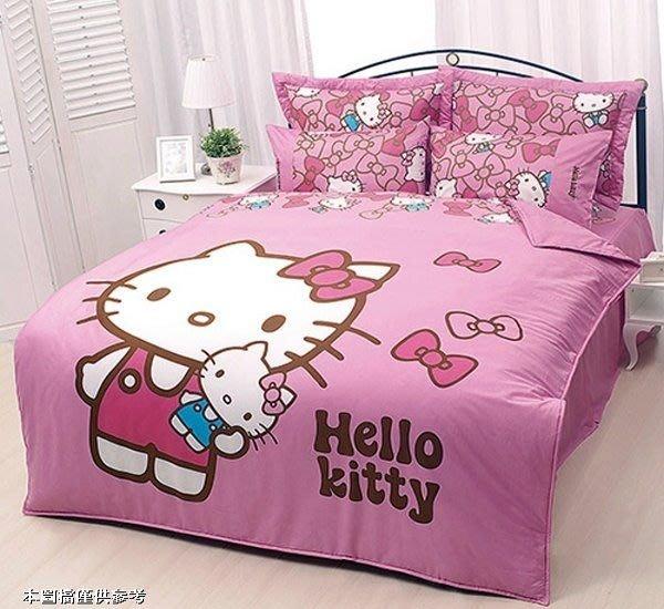 §同床共枕§  HelloKitty 100%精梳純棉  單人3.5x6.2尺 床罩兩用被套四件組-我的娃娃 粉