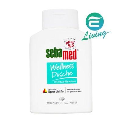 【易油網】Sebamed 健康沐浴乳 清新花香 敏感肌膚適用 Wellness Dushe #4153