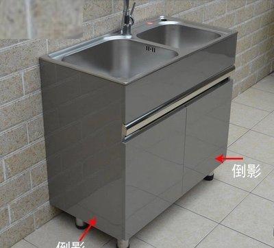 【yapin小舖】不鏽鋼洗衣槽.洗衣櫃.洗雜物槽.不鏽鋼櫃體.面板.陽台洗衣槽雙槽.拖布盆