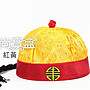 《時尚寶盒》#F716_皇帝帽 太子帽 阿哥帽_多色_多尺寸_兒童周歲抓周/表演/古裝宮廷/角色扮演/尾牙/春酒