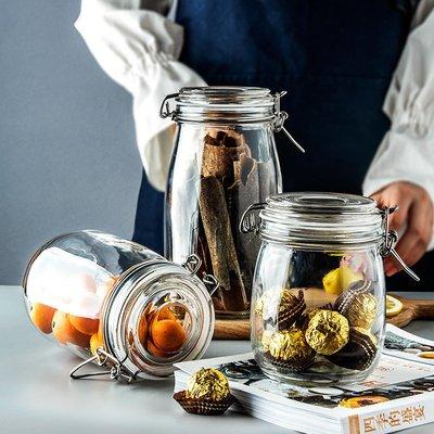 衣萊時尚-瓷彩美玻璃檸檬蜂蜜密封罐酵素玻璃瓶食品雜糧儲物罐收納罐儲藏罐