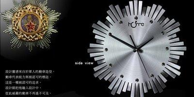 【58街】創意設計師款式「-星辰- 鈦鋁合金超靜音掛鍾」3D金屬特殊鍾。AB-106