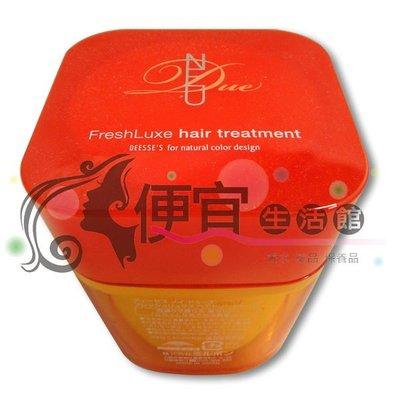 便宜生活館【頭皮調理】哥德式 頂級 蒂聖絲COOL護髮素200ML-