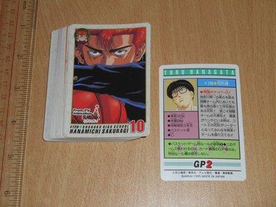 Bandai Slam Dunk TV Animation Carddass Part 4 Cards 1995 男兒當入樽 白卡 咭 全套36張 日版