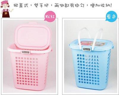 滿2個免運費!『Keyway大聚樂附蓋收納籃(P50051)』發現新收納箱:台灣製,標準洗衣藍,家庭必備,可當置物籃