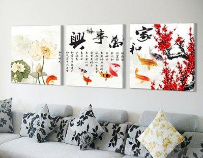 【厚2.5cm】家和萬事興-客廳現代簡約裝飾畫無框畫【190114_227】【50*50cm】1套價