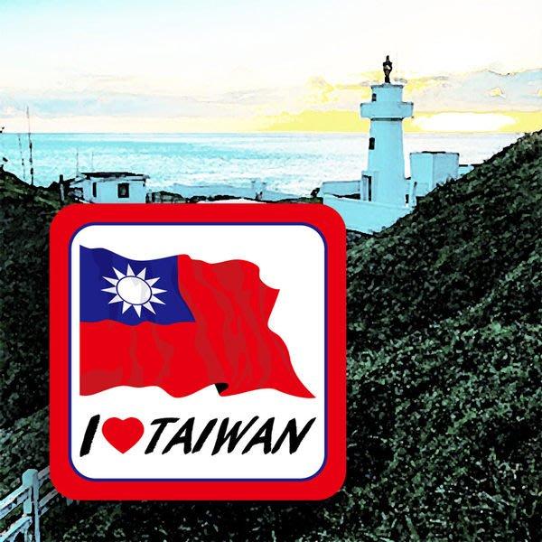 【請開心在此下標】中華民國K-03領土防水旅行箱貼紙/多尺吋、各國都可客製/台灣