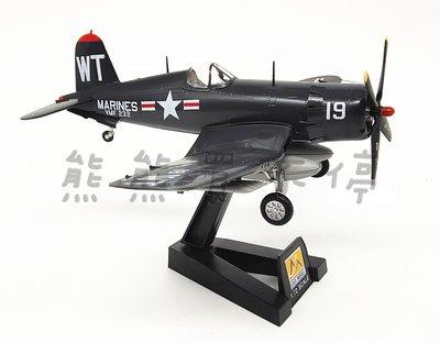 在台現貨 二戰美國 F4U-4 海盜戰鬥機 航母艦載機 VMF-232 1/72 飛機模型 實物拍攝