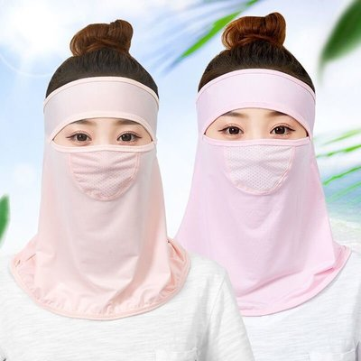【台*灣】防曬口罩女夏季防塵紫外線遮陽透氣薄款護頸圍脖全臉冰絲騎行面罩