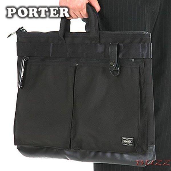 巴斯 日標PORTER屋- 預購 PORTER HEAT手提公事包 703-07884