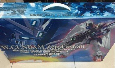 [絕版]BANDAI 1/60 PG 天使鋼彈 飛翼零式 珍珠版 Wing Gundam Zero Custom