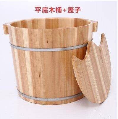 【優上】香杉木 30高帶按摩木桶泡腳桶洗腳桶足浴木桶洗腳盆「平底木桶+蓋子」