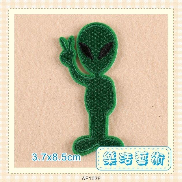 樂活藝術「燙貼布」 ~ 外星人 刺繡布貼 胸章 臂章 徽章 DIY素材 補丁《有背膠》【現貨】【AF1039】