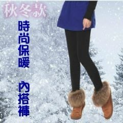 顯瘦修身保暖 時尚穿搭 加絨加厚百搭內搭褲-艾發現
