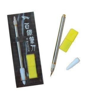 【愛媽摩兒文具】旻新白鐵筆刀P-801~附5片刀片~美工刀