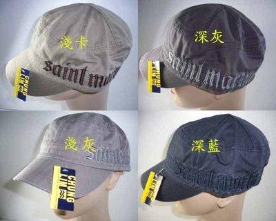 //阿寄帽舖//  棉質斜紋綉字軍帽 ...