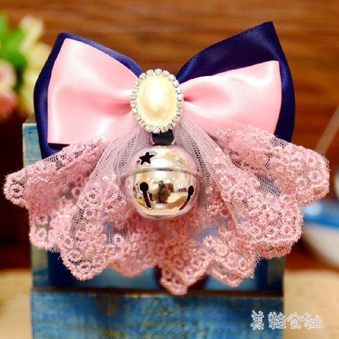 寵物飾品公主蕾絲蝴蝶結狗狗鈴鐺裝飾品項鍊比熊泰迪小貓 SH540