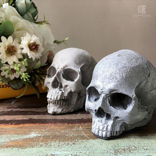 【曙muse】骷髏造型水泥質感擺飾 萬聖節 交換禮物 趣味小物 Loft 工業風 咖啡廳 民宿 餐廳 住家 設計