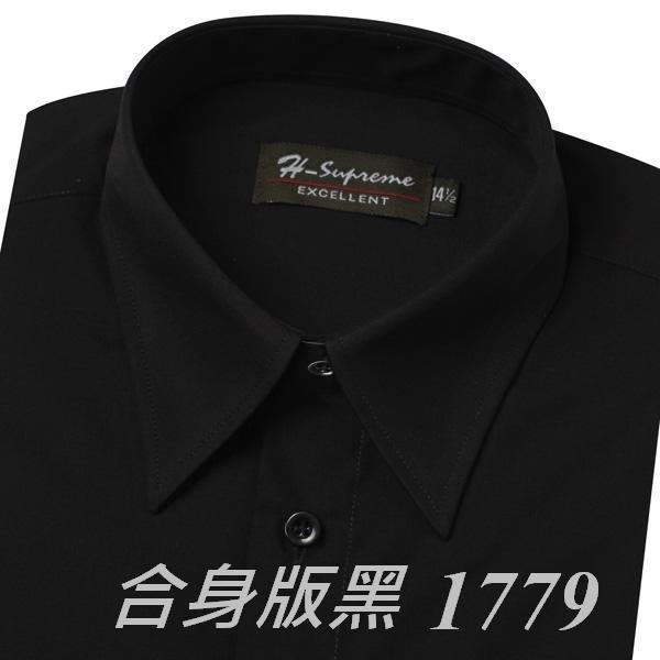 vivi領帶家族-- H.Supreme 優質~防皺襯衫~修身版-素黑1779 三件免運