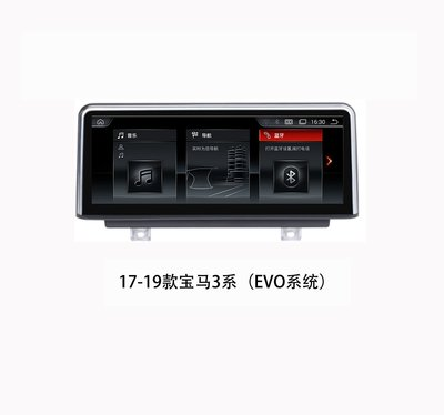 沃智連新3系325 318 320 330安卓導航改裝中控安卓智能大屏幕導航 雲上仙