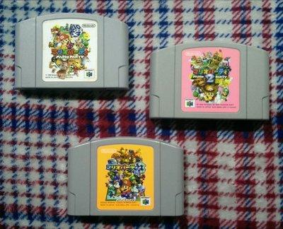 N64 瑪莉歐派對1+2+3 (編號34)