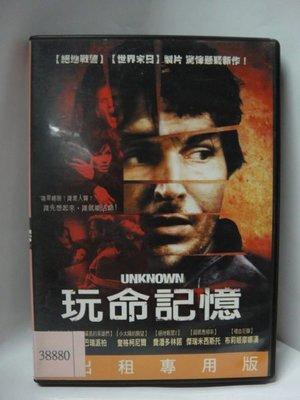 莊仔@61351 DVD 吉姆卡維佐【玩命記憶】全賣場台灣地區正版片 (黑洞頻率 男主角)