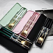 【攜帶組】 北歐 葡萄牙 304不鏽鋼 攜帶 餐具 湯匙 筷子 餐叉 餐勺 金色 環保 旅行餐具 叉子