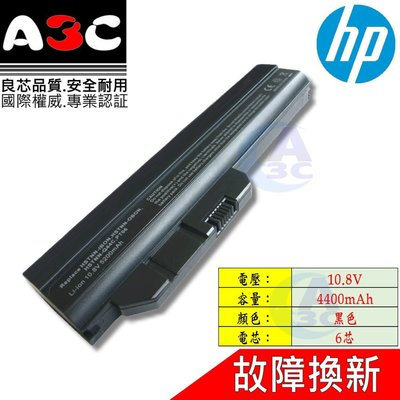 HP 電池 惠普 Mini 311c 311c-1150 PT06 HSTNN-IBON HSTNN-OBON