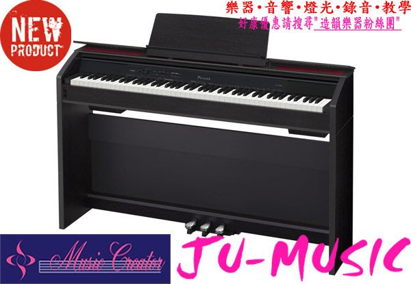 造韻樂器音響- JU-MUSIC - 全新 CASIO 電鋼琴 卡西歐 PX 860 PX-860 數位鋼琴