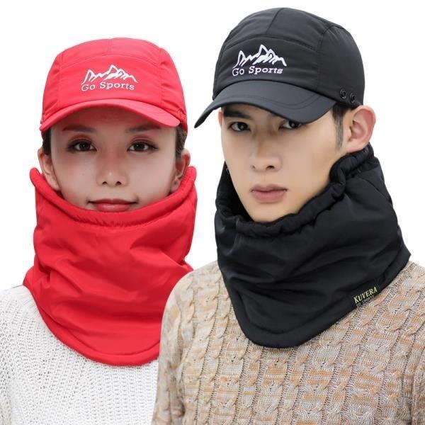 保暖頭套男女冬季騎車防風帽全臉戶外口罩裝備防寒摩托車騎行面罩多色