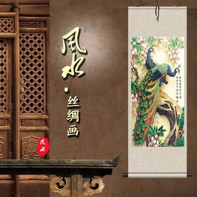 奇奇店-孔雀如意富貴卷軸客廳花鳥裝飾卷...