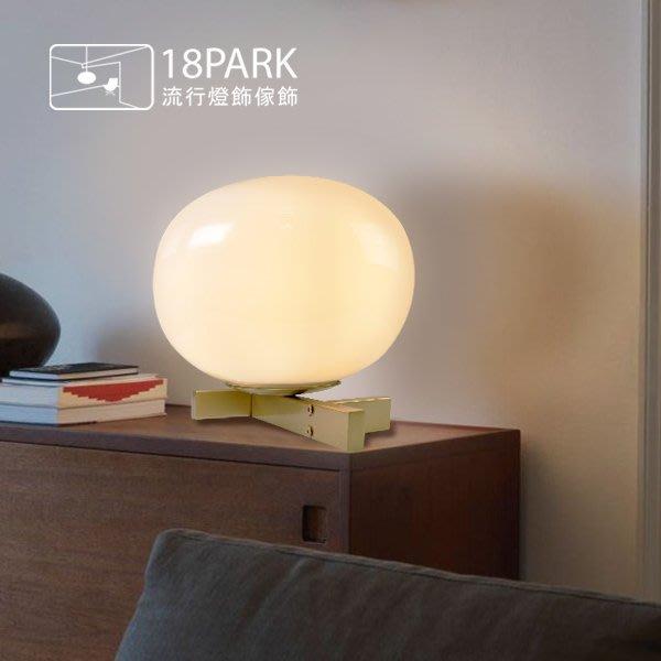 【18Park】經典美學 Crafts [ 工藝品檯燈 ]