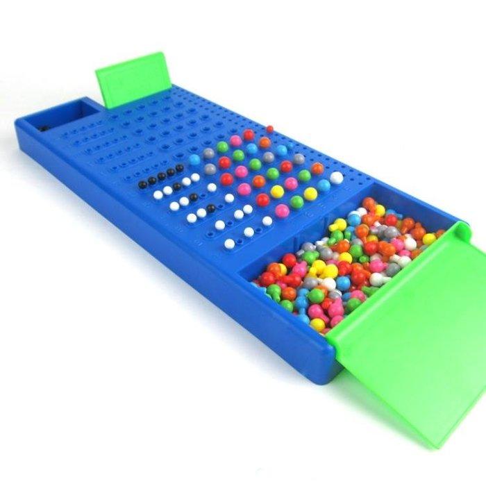 便攜式珠璣妙算波子棋邏輯推理破解密碼兒童成人桌面游戲益智玩具