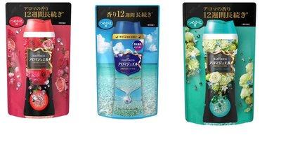 大份量 補充袋 P&G HAPPINESS 衣物專用柔軟 香香豆 455ml VIP 日本進口 寶僑
