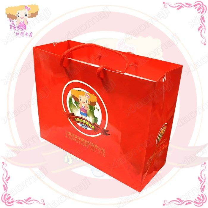 ☆小麻吉家家愛☆小麻吉手提袋禮品袋紙袋一個加購價10元 消費滿100元以上的訂單可以加購此商品