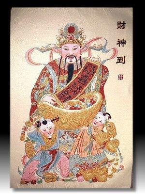 【 金王記拍寶網 】S1764  中國...