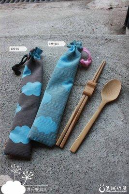 【篁城竹藝】簡單印花無印風系列〔環保筷3件組大尺寸〕餐具組可當筷架收納伴手禮、禮品、贈品