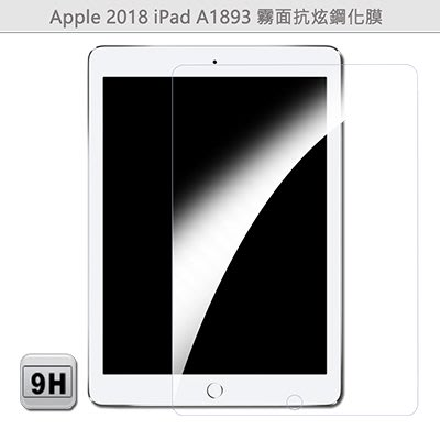 【Ezstick】APPLE IPad 2018 A1893 專用 霧面鋼化玻璃膜 抗藍光 236x166mm