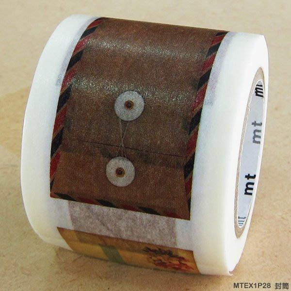 《日本MT和紙膠帶MTEX1P28》EX系列的 封筒 (40mm),手作膠帶裝飾手帳相本、卡片筆記