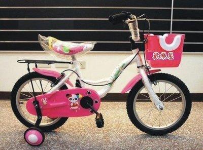 *歡樂屋*......//16吋兒童腳踏車//...... 台灣製