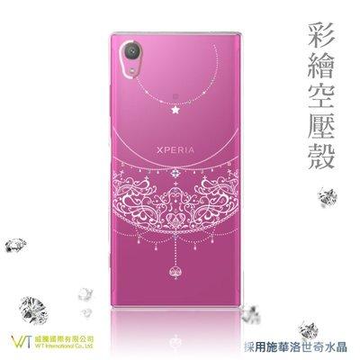 【WT 威騰國際】WT® Sony Xperia XA1 Plus  施華洛世奇水晶 彩繪空壓殼 軟殼 -【愛戀】