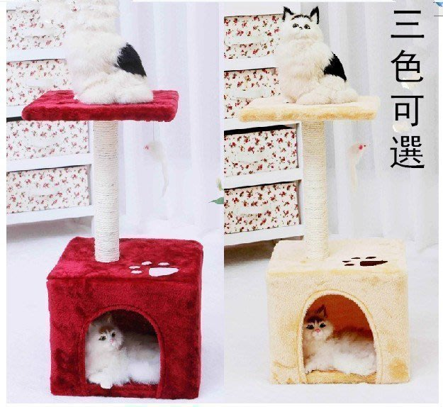 【優上精品】帶爪印貓跳臺 貓爬架貓抓柱 貓玩具貓窩貓抓板 玩具 貓玩具 出口(Z-P3196)
