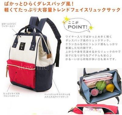 (全新正品)日本樂天熱賣 Anello後背包升級後拉鍊款 經典紅白藍配色(小) 多用途包書包媽咪包 嘉義市
