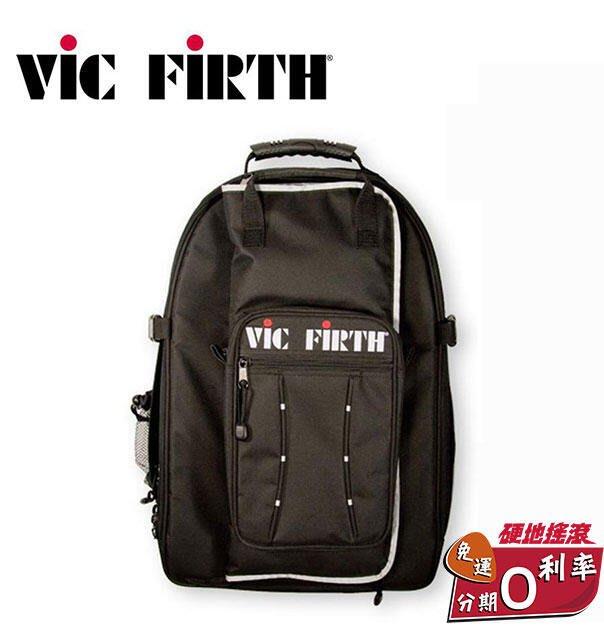 【硬地搖滾】免運免息!美國 Vic Firth VICPACK 鼓手背包 附可拆鼓棒袋